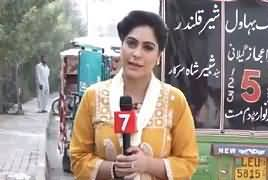 Awami Rai (Live From NA-127) – 28th October 2017