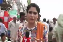 Awami Rai (NA 132 Public Show) – 29th October 2018.