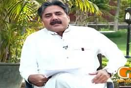 Awara Gardi Episode 7 – GupShup with Aftab Iqbal