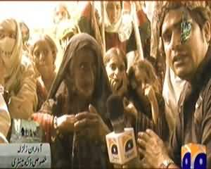 Awaraan Zalzalay Ke Baad On Geo News - 24th October 2013