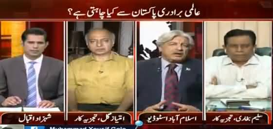 Awaz (Alami Bratheri Pakistani Se Kya Chahti Hai) - 11th August 2016
