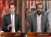 Awaz (Altaf Hussain's Media Blackout) – 4th November 2015