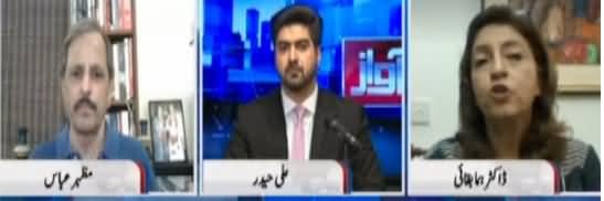 Awaz (Another Setback For PMLN) - 29th July 2021