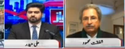 Awaz (Are All Parties on Same Page?) - 28th December 2020
