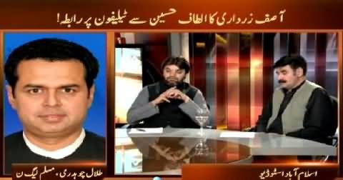 Awaz (Asif Zardari's Telephone Call To Altaf Hussain) – 18th June 2015