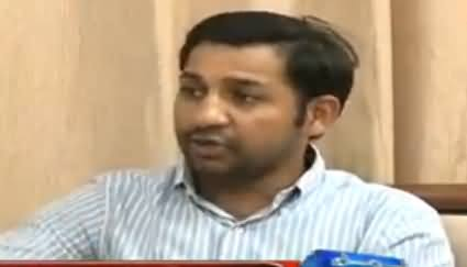 Awaz (Captain Sarfaraz Ahmad Exclusive Interview) - 22nd June 2017