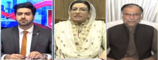 Awaz (Chairman NAB Interview Issue) - 21st May 2019