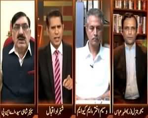 Awaz (Chaudhry Nisar Condemns Altaf's Speech) – 14th July 2015