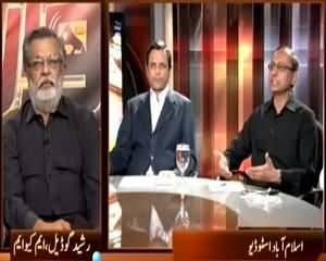 Awaz (CM Sindh Qaim Ali Shah Satisfied on Karachi Situation) – 1st July 2015