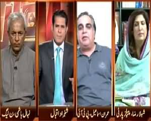 Awaz (Deaths in Karachi: Govt Puts the Responsibility to K-Electric) – 29th June 2015