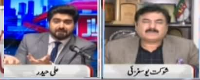 Awaz (Deaths of 6 Patients in Khyber Hospital) - 7th December 2020