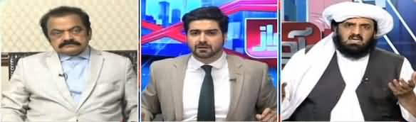 Awaz (Demand of Mid-Term Elections) - 15th May 2019