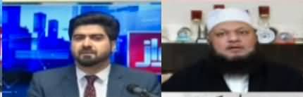 Awaz (Did Nawaz Sharif Send Ajmal Qadri to Israel?) - 24th December 2020