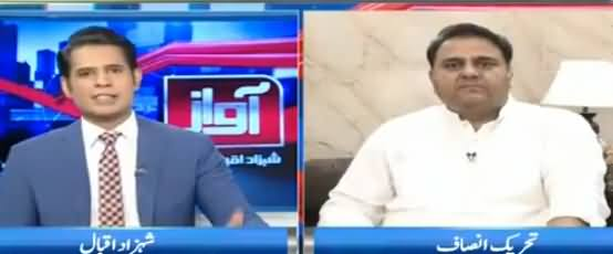 Awaz (Discussion on Current Political Issues) - 6th June 2018