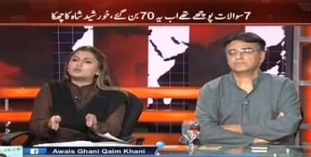 Awaz (Discussion On Parliament Session) - 16th May 2016