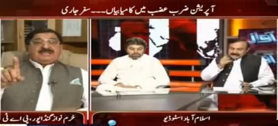 Awaz (Dr. Tahir ul Qadri Ka Maqsad Kya Hai) - 15th June 2016