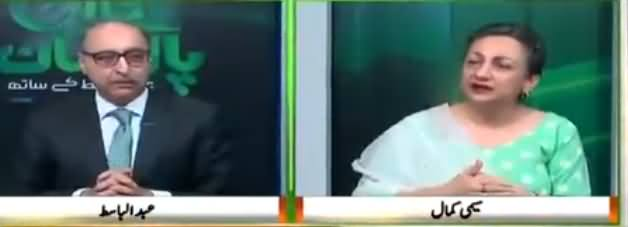 Awaz-e-Pakistan (Pakistan Ka Sangeen Masla) - 15th June 2018