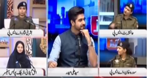 Awaz (Eid Show With Female Police Officers) - 14th May 2021