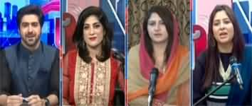 Awaz (Eid Special With Female Anchors) - 25th May 2020