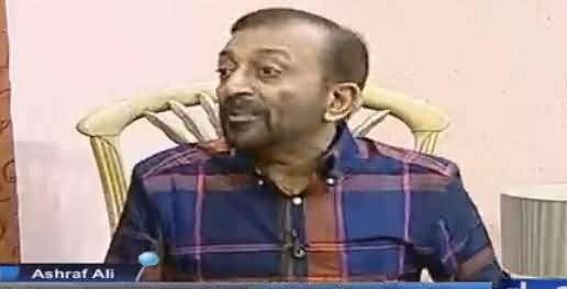 Awaz (Farooq Sattar Exclusive Interview) - 24th August 2016