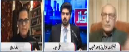Awaz (Fauj Ko Siasat Mein Mat Ghaseetein - ISPR) - 11th January 2021