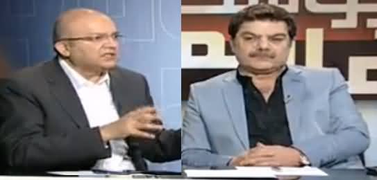 Awaz [SPECIAL] (Five Years of PMLN Govt) - 31st May 2018