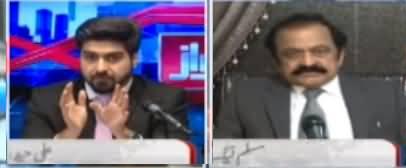 Awaz (Hakumat Aur Opposition Ki Mahaz Arai) - 17th December 2020