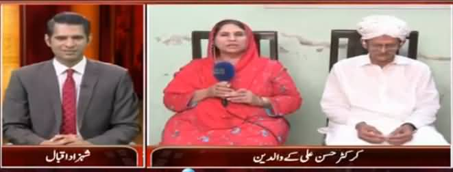 Awaz (Hassan Ali And Fakhar Zaman's Family) - 19th June 2017