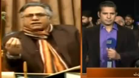 Awaz (Hassan Nisar Views on the Performance of Current Govt) - 26th January 2015