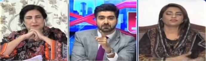Awaz (Hisab Kitab Band Kia Jaye - Asif Zardari Ka Mutalba) - 20th June 2019