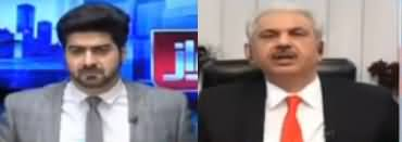 Awaz (How Many Promises Fulfilled By PTI Govt?) - 29th January 2020