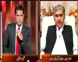 Awaz (IG Sindh Ghulam Haider Jamali Exclusive Interview) – 6th July 2015