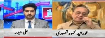 Awaz (Impact of Modi's Victory on Pakistan) - 23rd May 2019