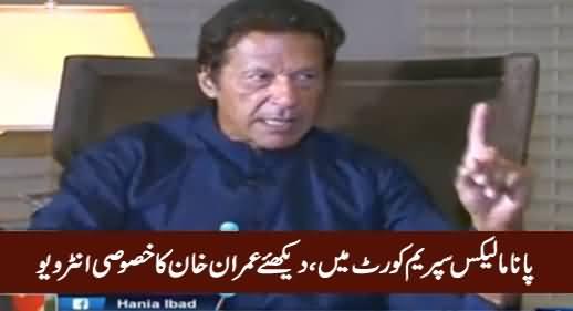 Awaz (Imran Khan Exclusive Interview) - 1st November 2016