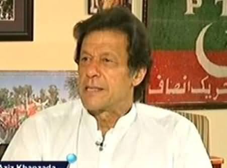 Awaz (Imran Khan Exclusive Interview) - 26th May 2016