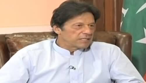 Awaz (Imran Khan Exclusive Interview) - 5th October 2017