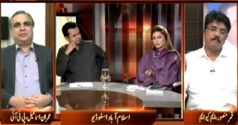 Awaz (Imran Khan Ko Altaf Fobia Ho Gya Hai - Farooq Sattar) – 25th March 2015