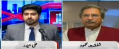 Awaz (Imran Khan's Big Decision) - 4th March 2021