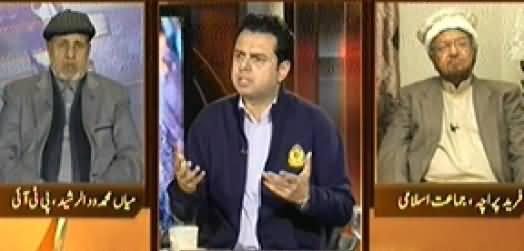 Awaz (Imran Khan Warns to Again Come on Roads) - 6th January 2015