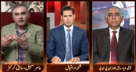 Awaz (Is Moin Khan Responsible or Not?) – 26th February 2015