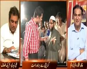 Awaz (Issues of Karachi, Who Will Resolve?) – 4th June 2015