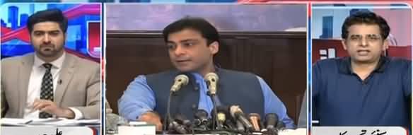 Awaz (Karachi Master Plan, Maryam Nawaz Party Position) - 9th May 2019