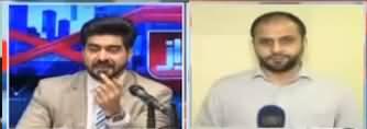 Awaz (Kia Punjab Mein Tabdeeli Aane Wali Hai?) - 15th July 2020