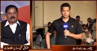 Awaz (KPK Mein Qayamat Aa Kar Guzar Gai) – 27th April 2015