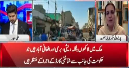 Awaz (Lahore Blast, Corona Vaccination) - 28th June 2021