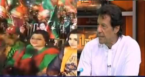 Awaz (Live From Karachi PTI Jalsa, Talk With Imran Khan) - 6th September 2016