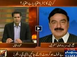 Awaz (Local Body Elections Karachi) - 3rd December 2015