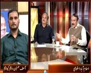 Awaz (London Police Disowns Tariq Mir Statement on Social Media) – 30th June 2015