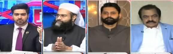 Awaz (Moon Sighting Issue, Nawaz Sharif's Return to Jail) - 6th May 2019