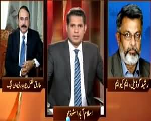 Awaz (MQM And PPP on One Page Against Rangers?) – 15th June 2015